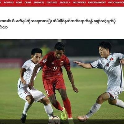 Báo chí Myanmar: