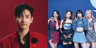 Điểm tin K-pop: Changmin kết hôn, BACKPINK lập thành tích đôi