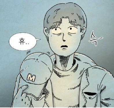 Yoon Jong Woo - 25 tuổi.