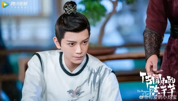 Tạo hình của Đinh Vũ Hề trong Trần Thiên Thiên Trong Lời Đồn - Ảnh weibo