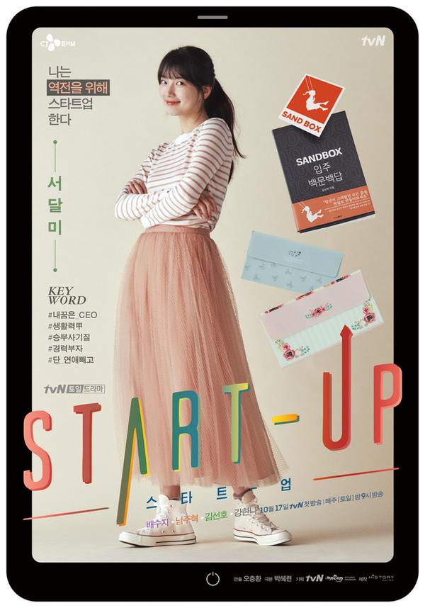 VớiStart Up (Khởi Nghiệp) liệu Suzy có lột xác - Ảnh Soompi