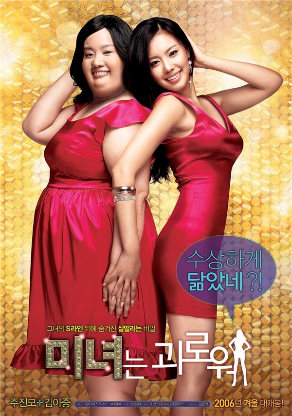 Không ai có thể tin rằng hai cô gái trên poster thực chất chỉ là một người.