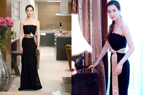 Thời trang sang chảnh của cô nàng Ah Mo Ne.
