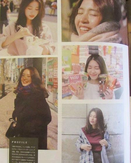Hình ảnh của cô nàng trên tạp chí Nhật Bản.