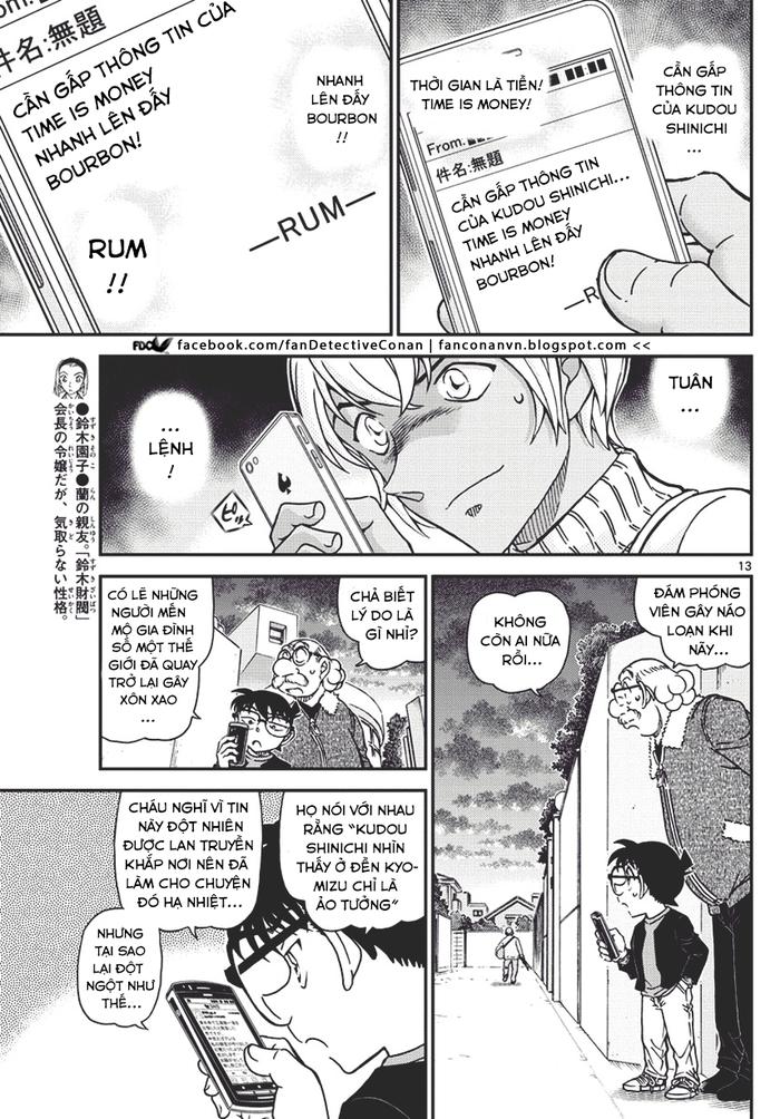 """Liệu """"Rum"""" có phải là nhân vật được các fan Nhật bật mí?"""