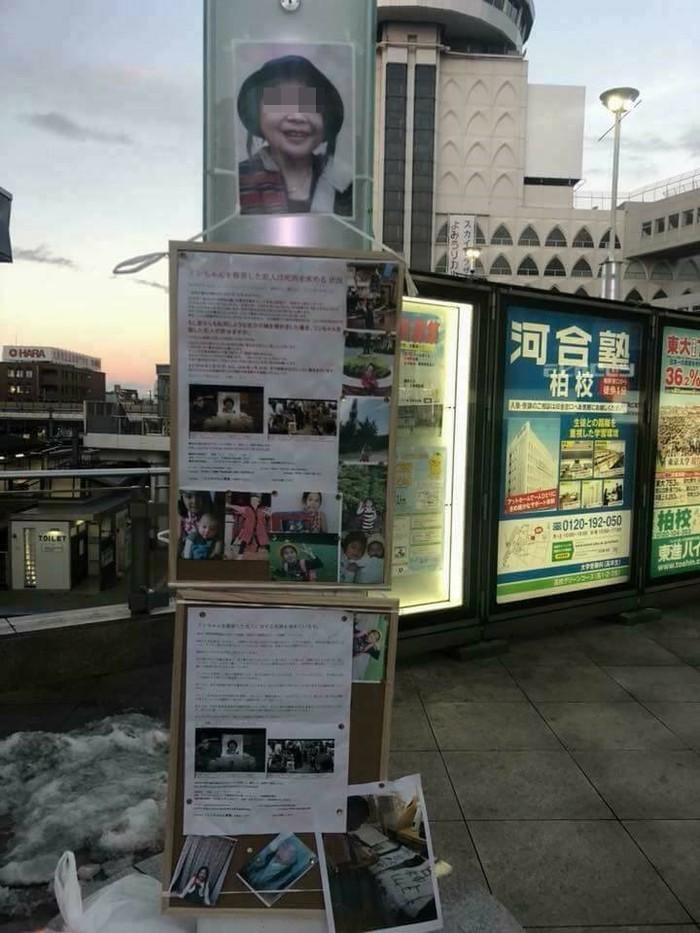 Hiện tại, bố mẹ bé đang tiến hành thu thậpchữ ký tại ga Kashiwa, tỉnh Chiba, cũng như,kêu gọi sự góp sứctại quê nhà Việt Nam. (Ảnh: FBNV)