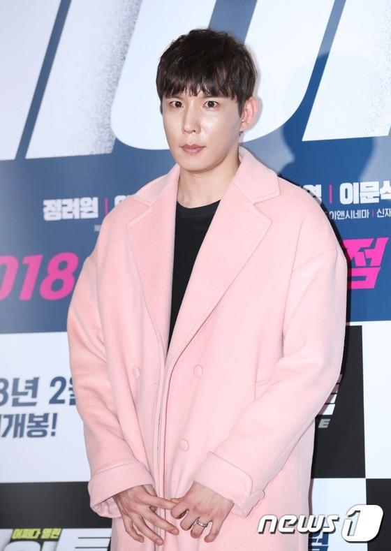 Nam diễn viênSeo Do Hyeon.