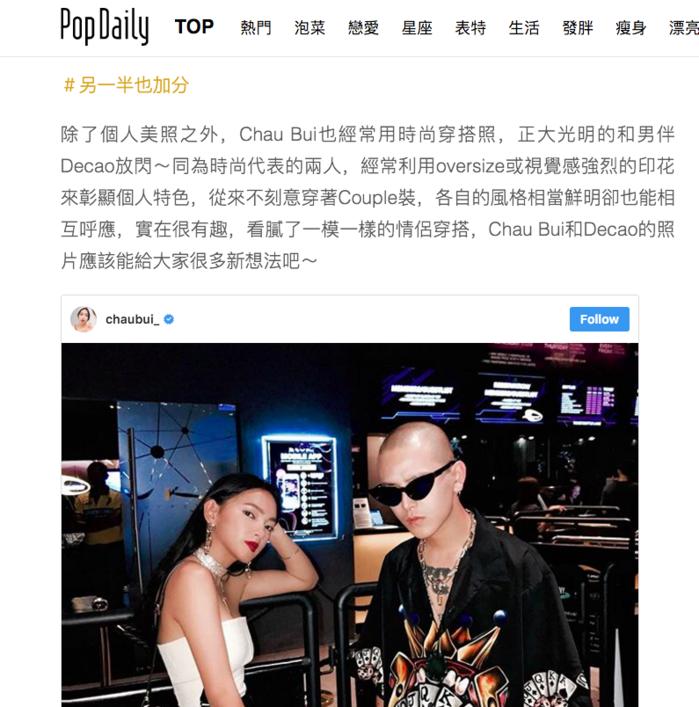 Xuất hiện trên báo Đài Loan, Châu Bùi được khen ngợi: