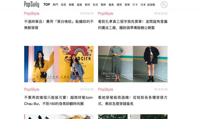 Hình ảnh Châu Bùi xuất hiện trên Top trang chủ của mục PopStyle danh giá của Pop Daily.