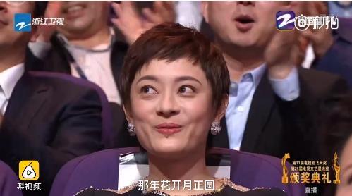Cô rất bất ngờ khi biết mình đoạt giải.