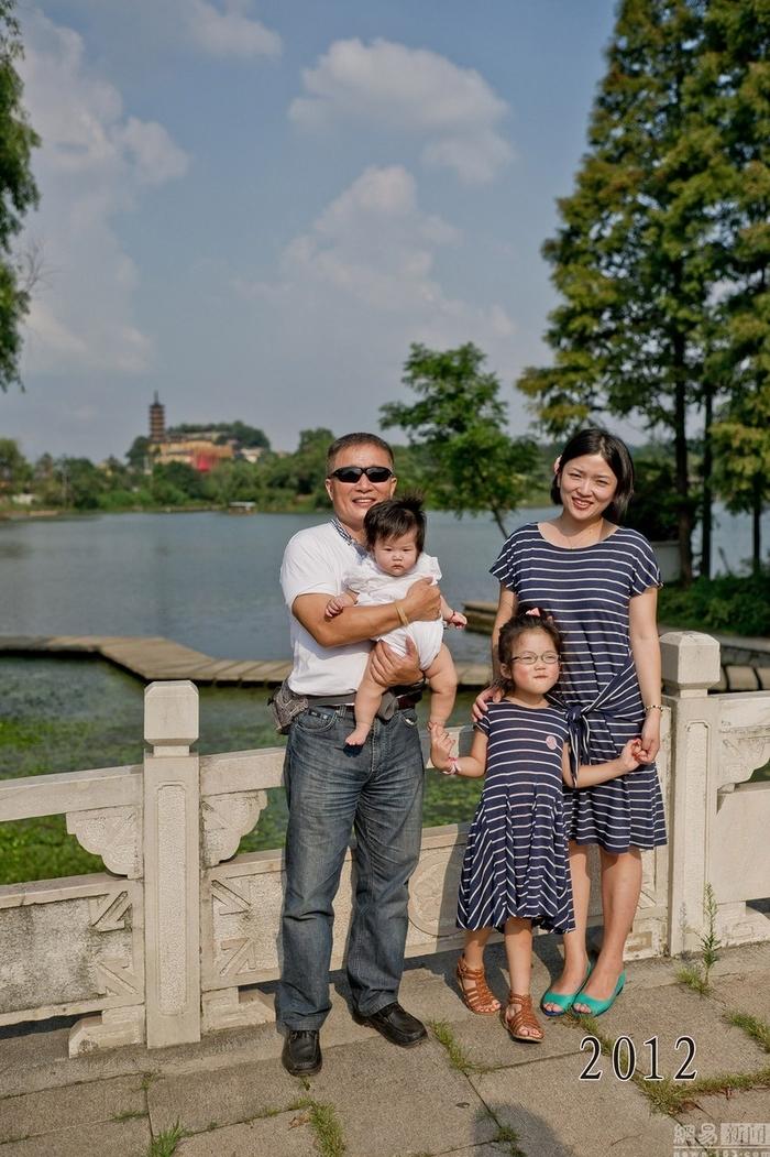 2012, Hoa Hoa sinh bé thứ hai.