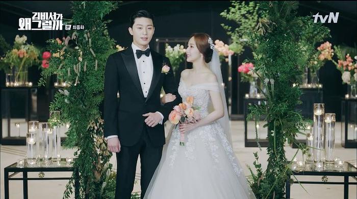 Park Min Young được nhận xét là cô dâu xinh đẹp nhất màn ảnh Hàn.