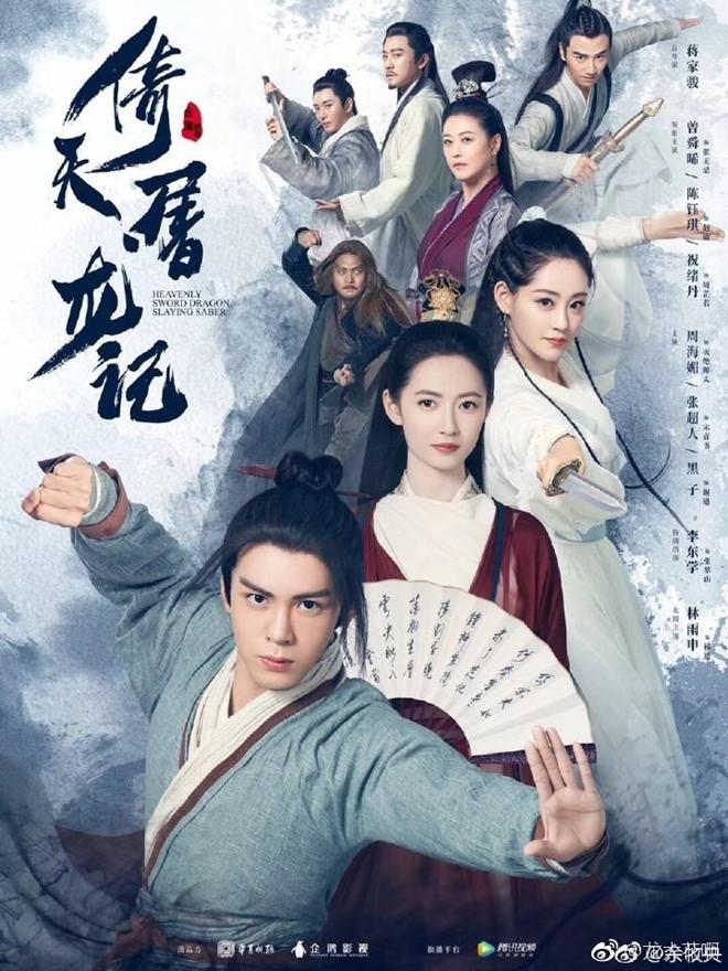 Tân Ỷ Thiên Đồ Long Ký 2018 có sự tham gia của dàn diễn viên trẻ được khen ngợi về nhan sắc nhưng ít kinh nghiệm và danh tiếng.