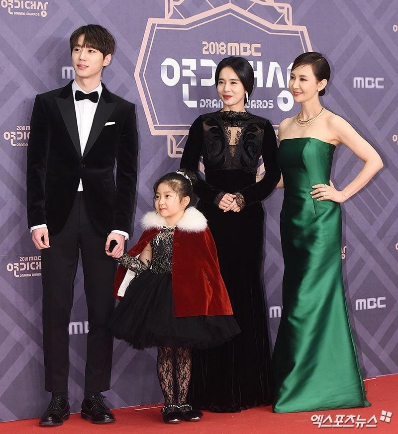 Lễ trao giải MBC Drama Awards 2018 đã được diễn ra vào ngày 30 tháng 12.