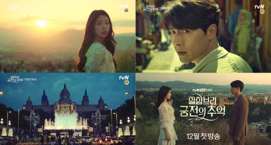 Bom tấn thực tế ảo của Huyn Bin và Park Shin Hye gây ấn tượng mạnh trong tập đầu tiên