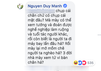Duy Mạnh gây