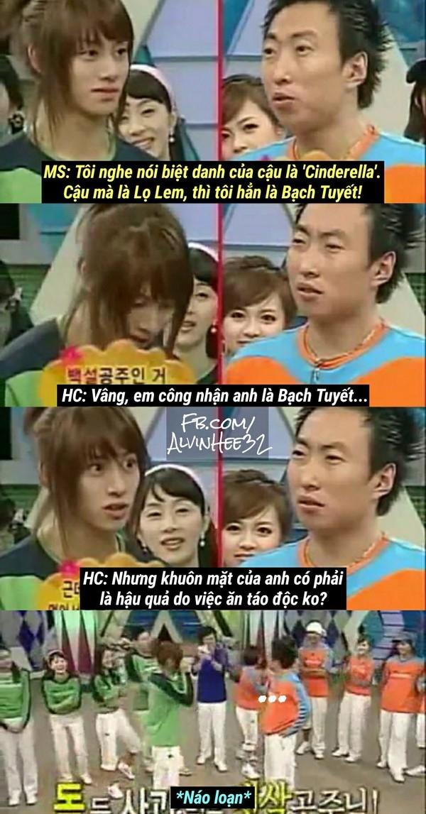Đến cả Park Myung Soo anh chàng cũng chẳng sợ.