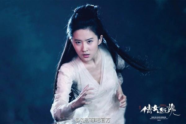 """Tạo hình cổ trang xinh đẹp của mỹ nhân Hoa ngữ: Triệu Lệ Dĩnh có phần """"lấn át"""" Lưu Diệc Phi"""