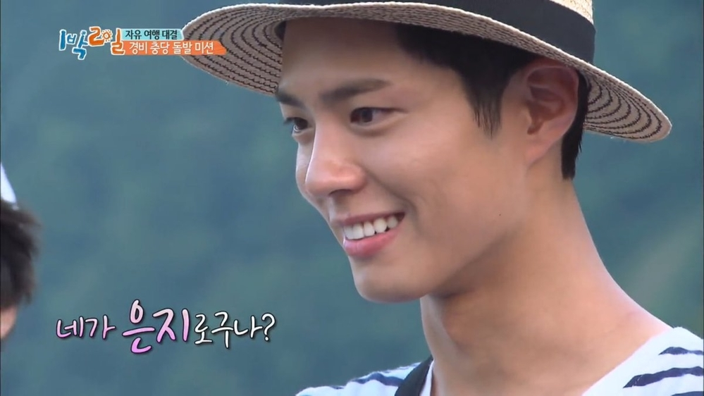 Park Bo Gum trong Youth Over Flower.