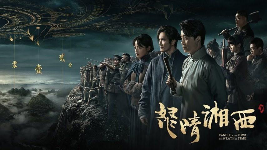 Top 10 phim Hoa Ngữ nửa đầu năm 2019: Triệu Lệ Dĩnh bị Hoàng Cảnh Du vượt mặt