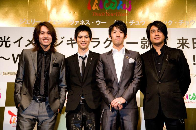 4 thành viên trong nhóm nhạc F4 đình đám