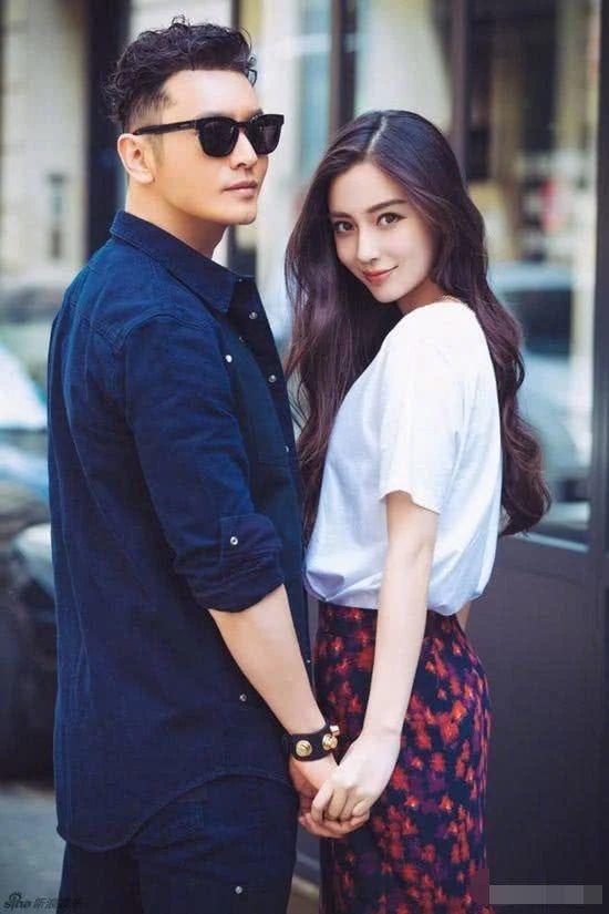 Huỳnh Hiểu Minh - Angelababy thắng kiện kẻ tung tin đồn cả hai ly hôn, buộc bồi thường 200 triệu