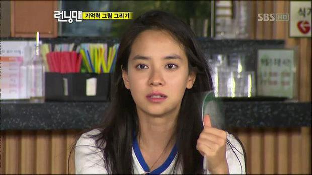 Song Ji Hyo: