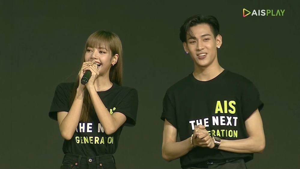 Lisa và Bam Bam (GOT7)