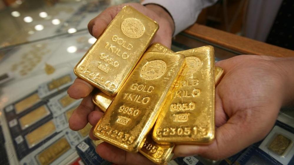 Giá vàng giảm mạnh nửa triệu/lượng trong phiên mở bán ngày 8/11