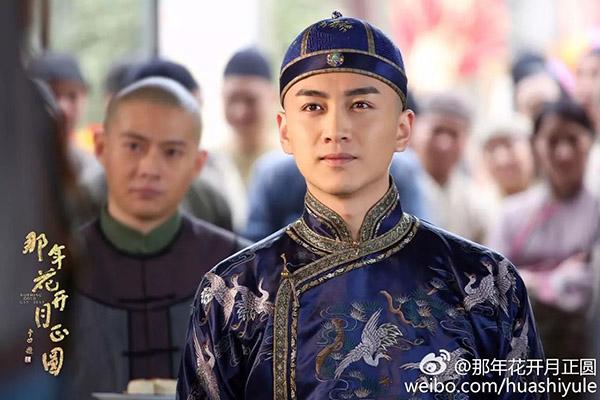 Vu Chính: Kẻ thù không đội trời chung của cả làng giải trí Hoa ngữ