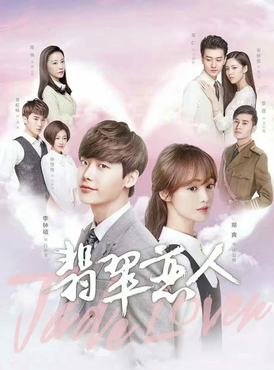 """""""Người tình quốc dân"""" Lee Jong Suk sẽ viết nên câu chuyện tình đẹp như mơ cùng Trịnh Sảng (Ảnh Weibo)"""
