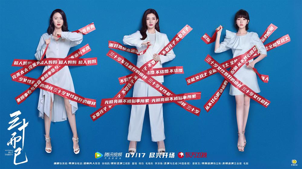 Chỉ với ba nhân vật mà bộ phimđã khái quát được quỹ đạo cuộc sống của phụ nữ (Ảnh Weibo)