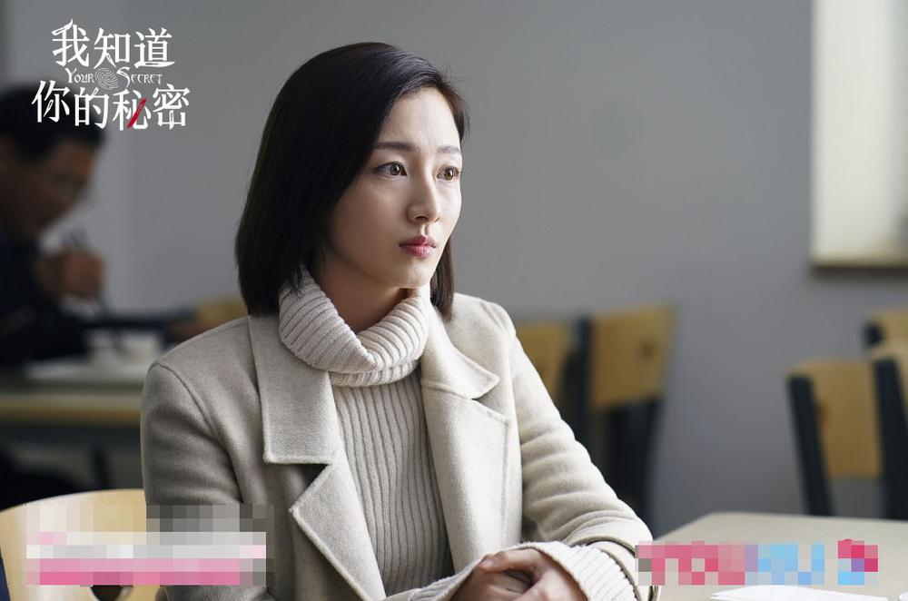 Một Cố Sơ khác xa với tưởng tượng khán giả (Ảnh Weibo)