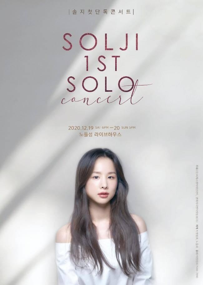 Solji sẽ có đêm hòa nhạc đầu tiên. (Ảnh: Twitter)