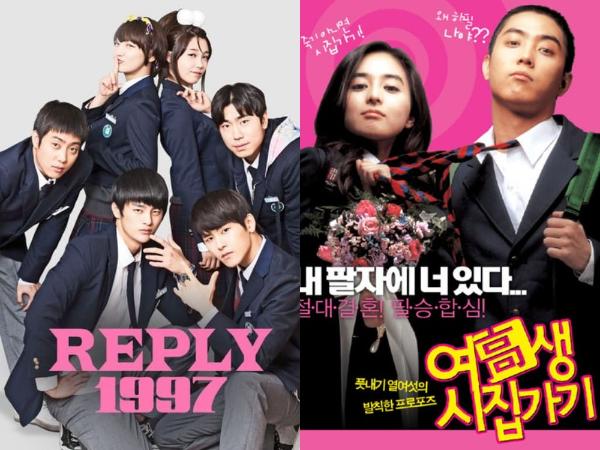 Những bộ phim Eun Ji Won tham gia đều có tiếng vang nhất định, giúp anh khẳng định khả năng diễn xuất của mình. (Nguồn: Facebook)