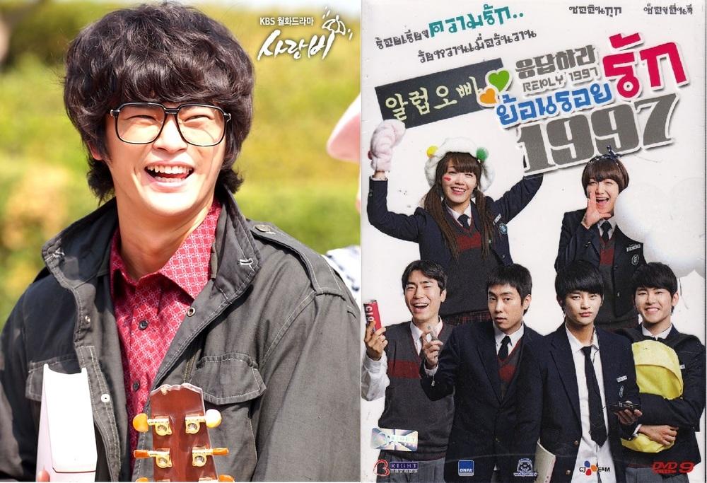 Seo In Guk trong Love Rain và Reply 1997 - Ảnh Soompi