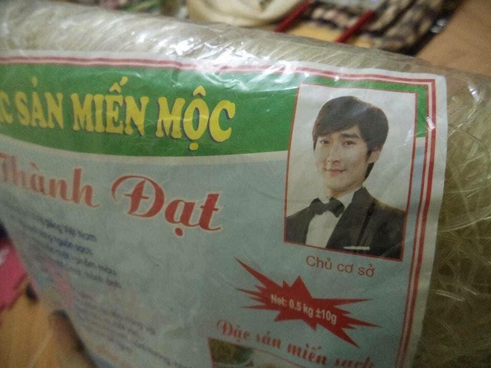 Hoàng tử Siwon đến Việt Nam bán miếnmộc. (Ảnh: Pinterest)