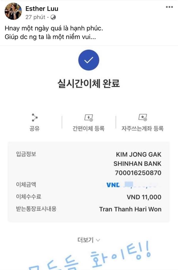 Hari Won đã quyên góp tiền để chống dịch nhưng không công khai con số. (Ảnh: Chụp màn hình)