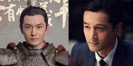 Phim truyền hình Hoa Ngữ tháng 11: nam thần đẳng cấp Hồ Ca đối đầu giáo chủ Huỳnh Hiểu Minh