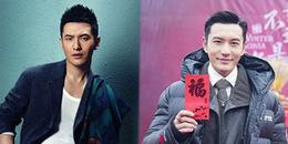 Nhận lời tham gia dự án đam mỹ, Huỳnh Hiểu Minh vấp phải sự phản đối của người hâm mộ nguyên tác
