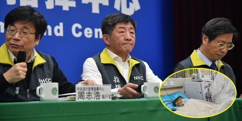 Đài Loan xác nhận ca tử vong đầu tiên vì COVID-19 chưa rõ nguyên nhân