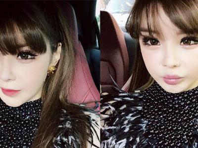 Park Bom khoe ảnh selfie, fan khen đáng yêu nhưng netizen chỉ biết lắc đầu vì lớp makeup dày cả tấc